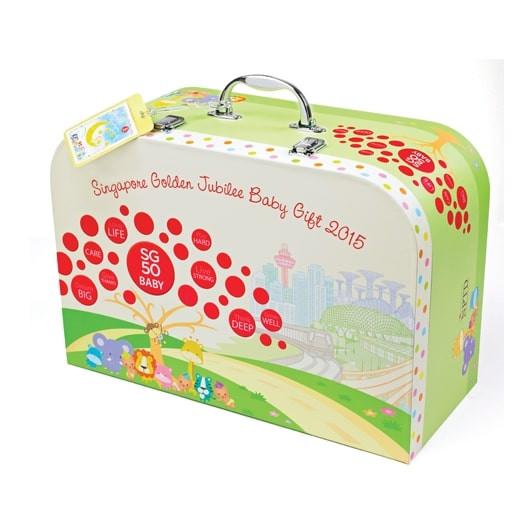 SG50 Jubilee Baby Gift 01.jpg