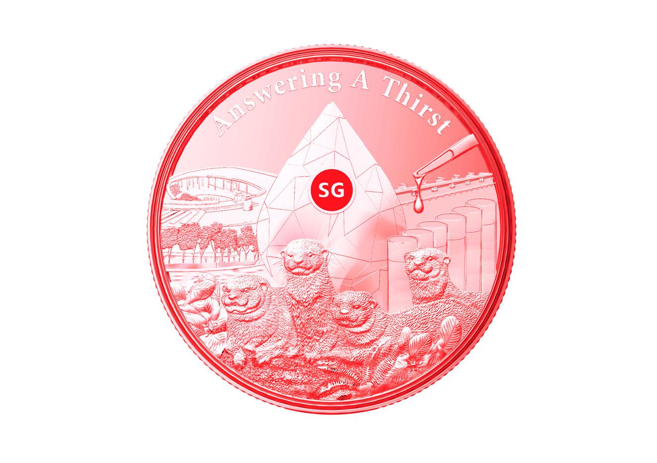 Final_Rose-Coin.jpg