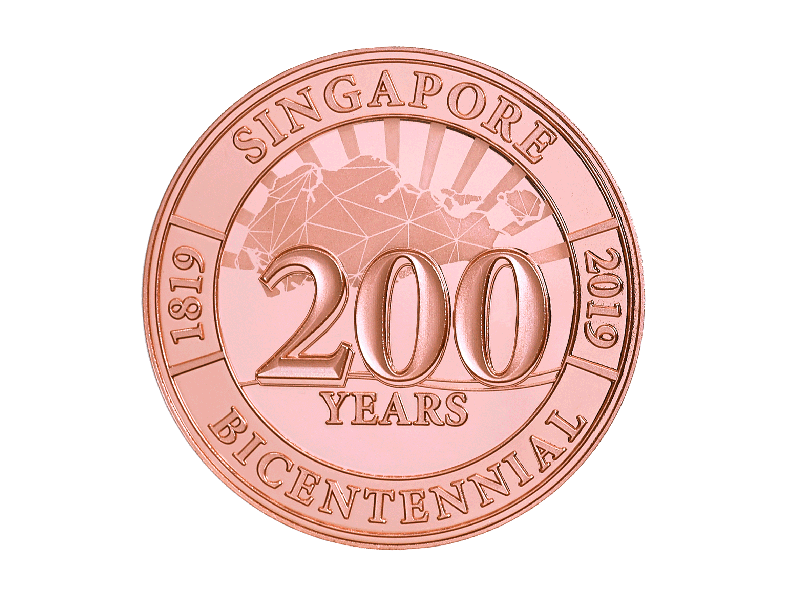 R2 Rose Gold Coin Reverse