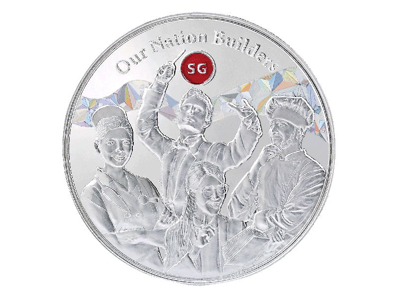 S2 Silver Coin Front