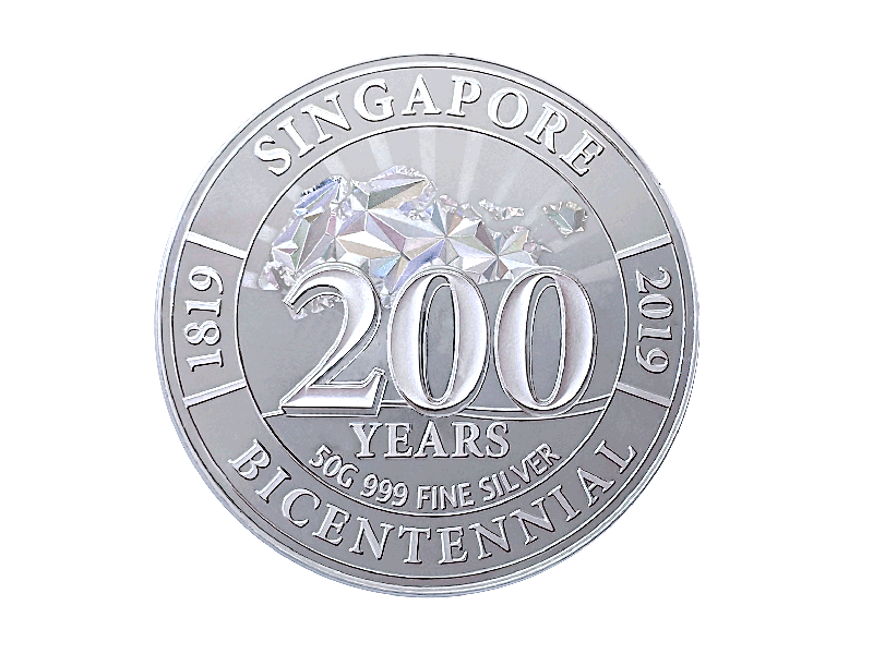 S2 Silver Coin Reverse