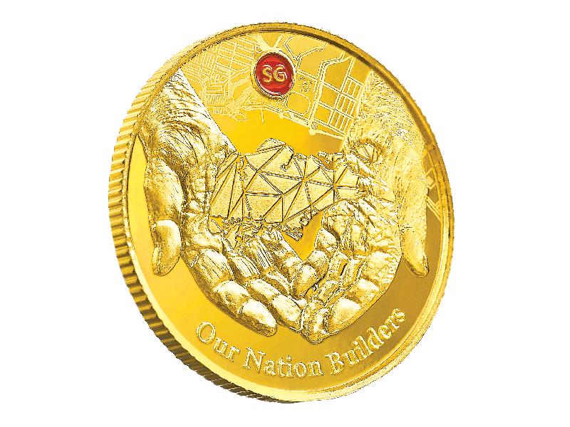 G2 Gold Coin Slant