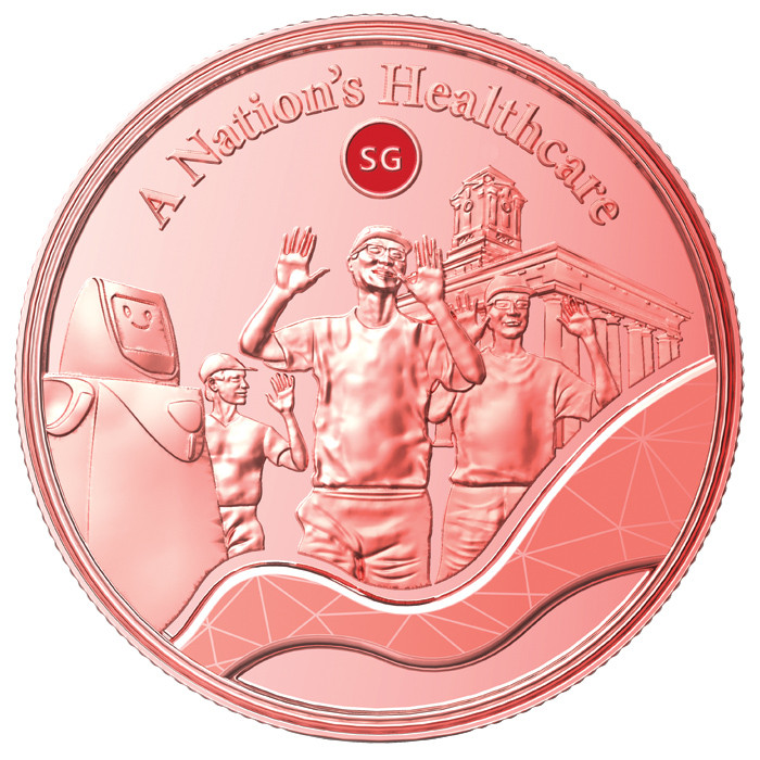 Rose Coin.jpg