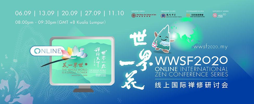 Slider-WWSF2020--Online-conference.jpg