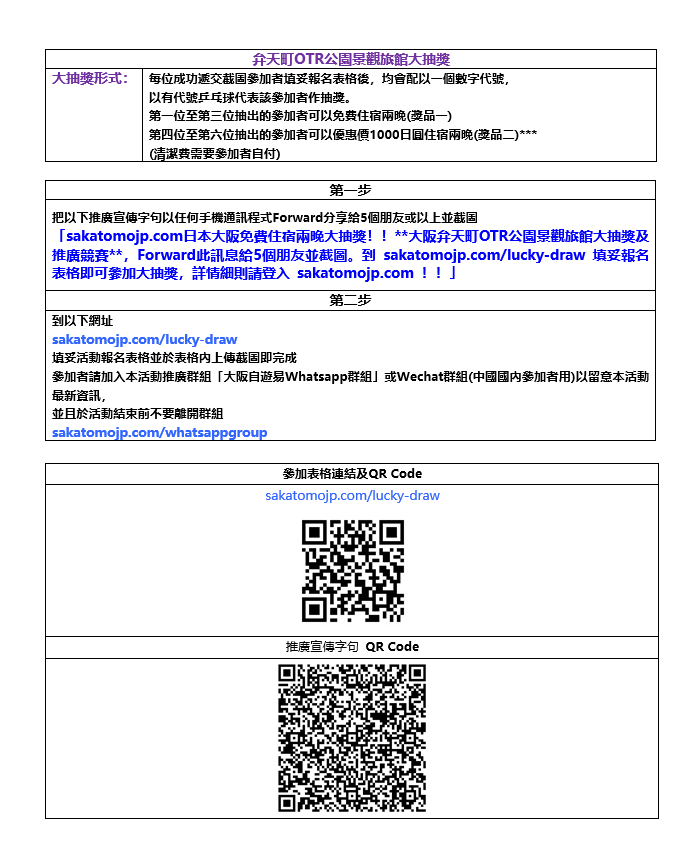 2019-01-08 (1).png