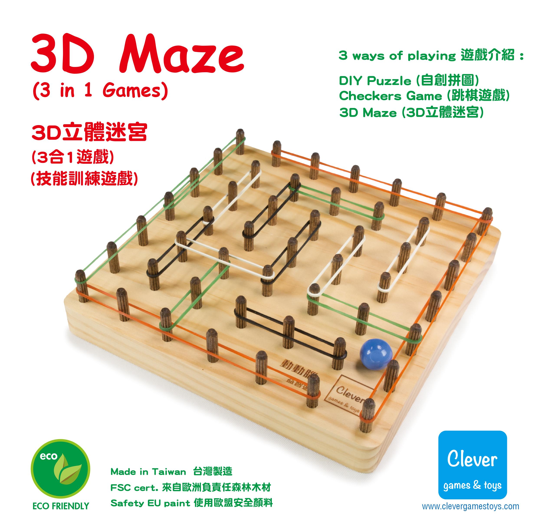 3d Maze 20170223-1