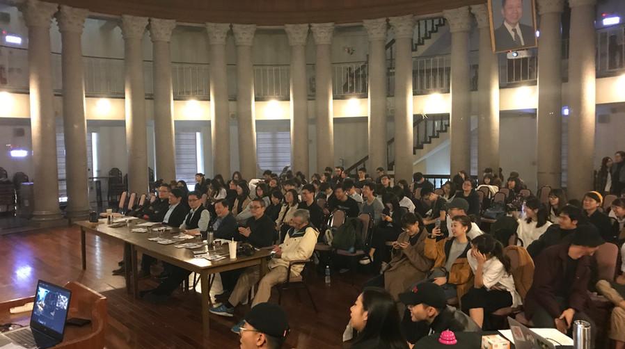 Tatung University Design Class