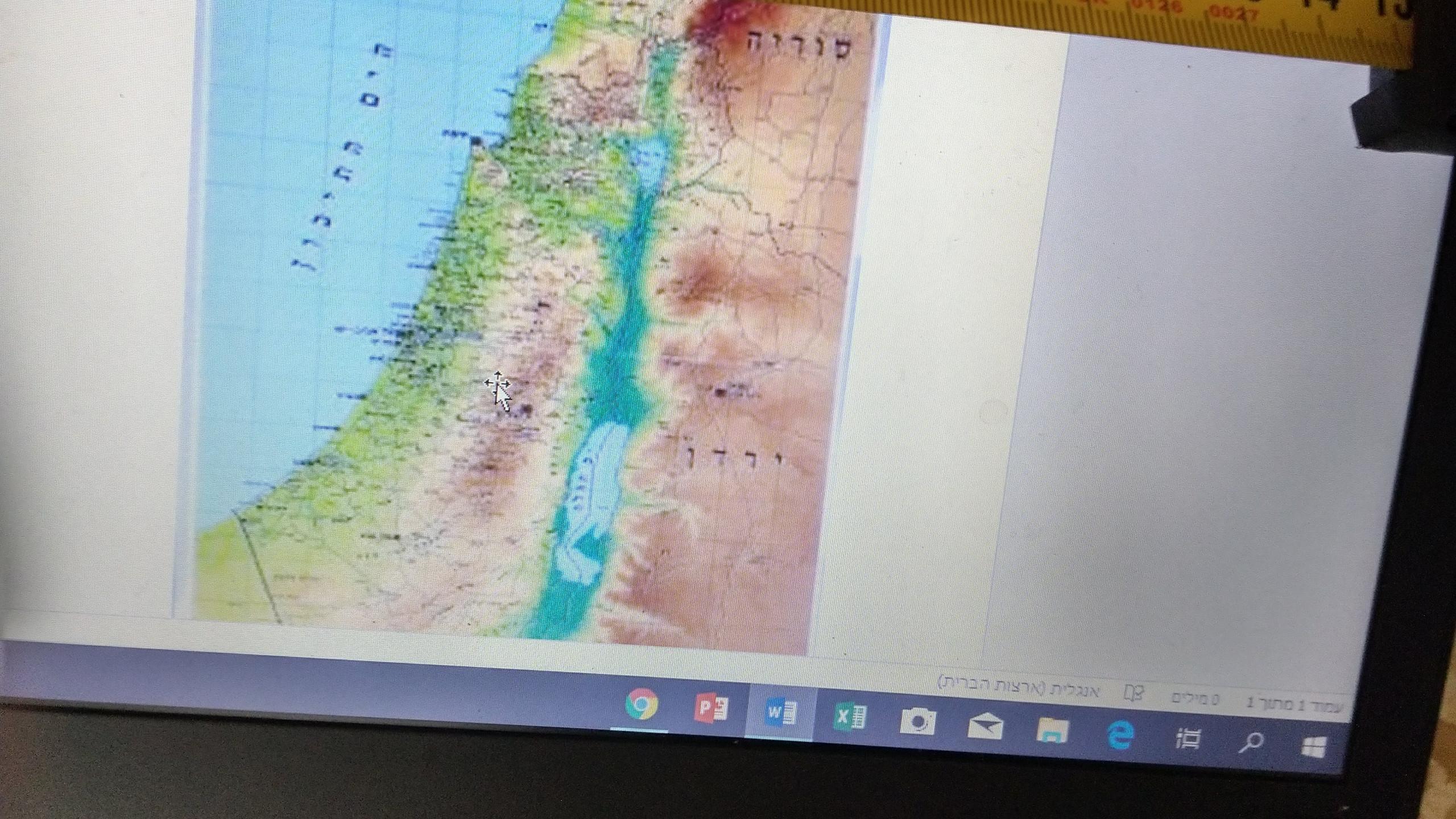 מדידת אורך ורוחב של מפת המקור