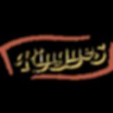 ringnes-logo-png-transparent.png