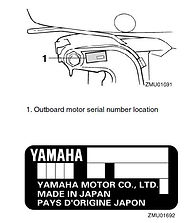 outboard engine serial number location