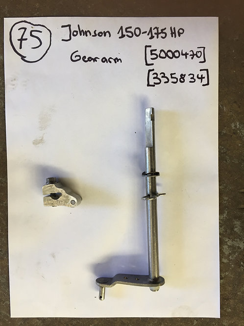 Johnson 150-175hp gear arm 5000470 and 335834