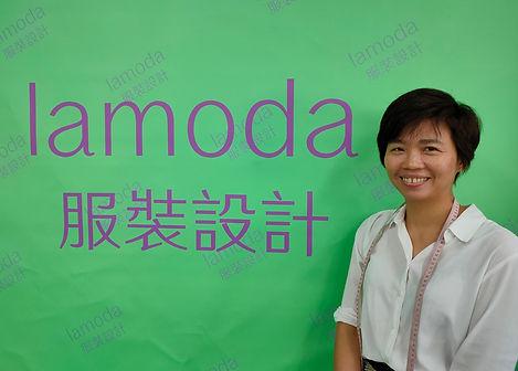 lamoda-張毓秀老師.jpg