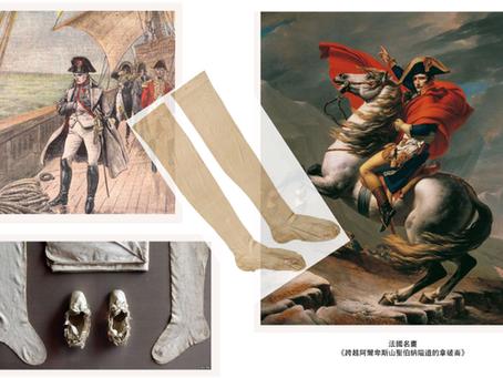 被政治軍事耽誤的服裝設計師-帶你認識十九世紀引領法國時尚流行的fashion icon-拿破崙