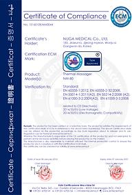 CE-NM-80