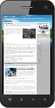mobile blog.png