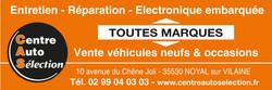 Centre Auto Selection