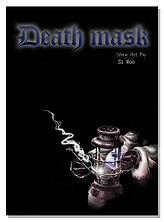 Death Mask 표지.jpg