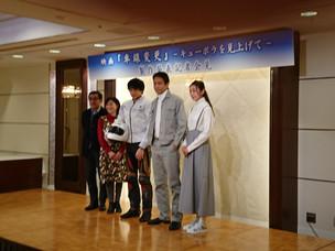 製作発表記者会見が行われました。