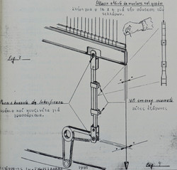 Details of the intern of the book