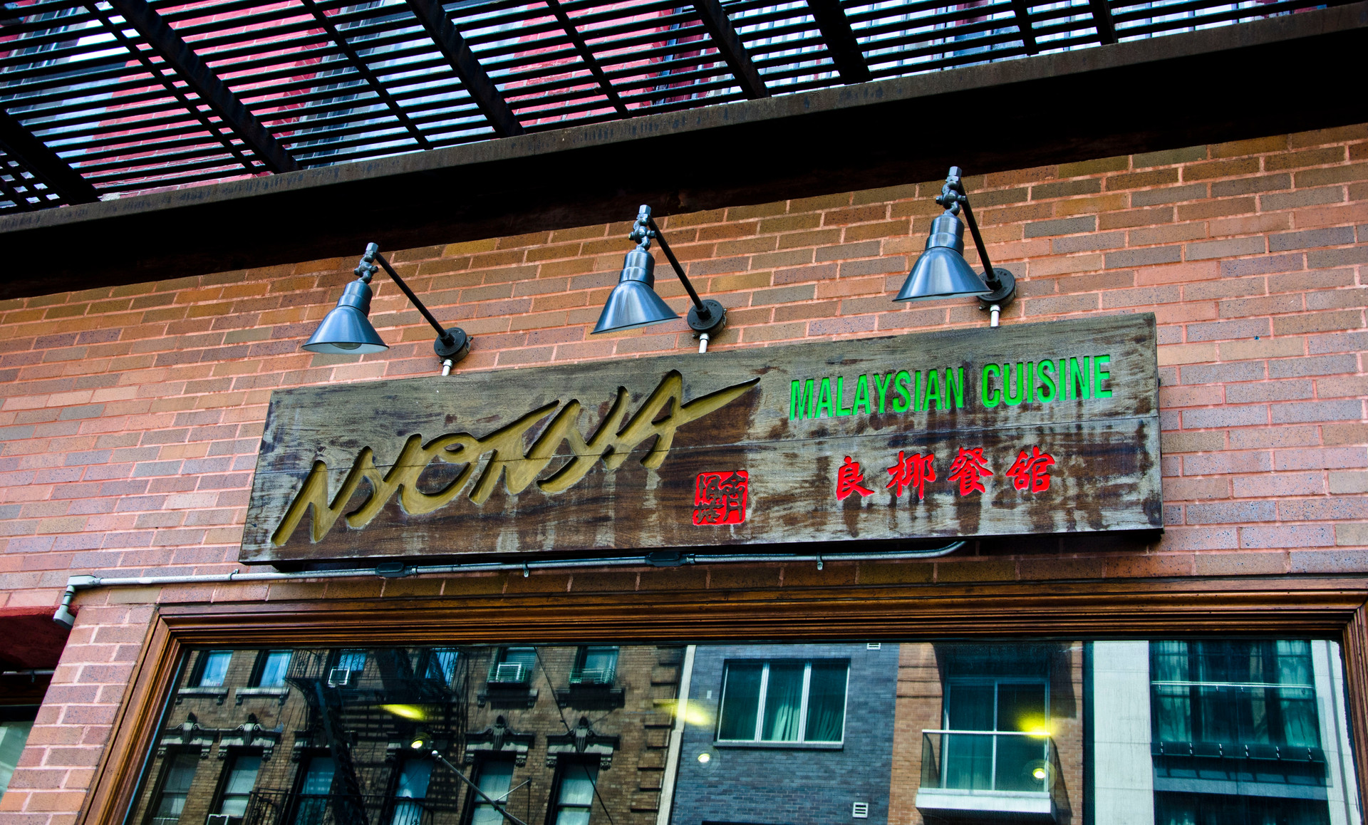 Best Malaysian restaurant in town