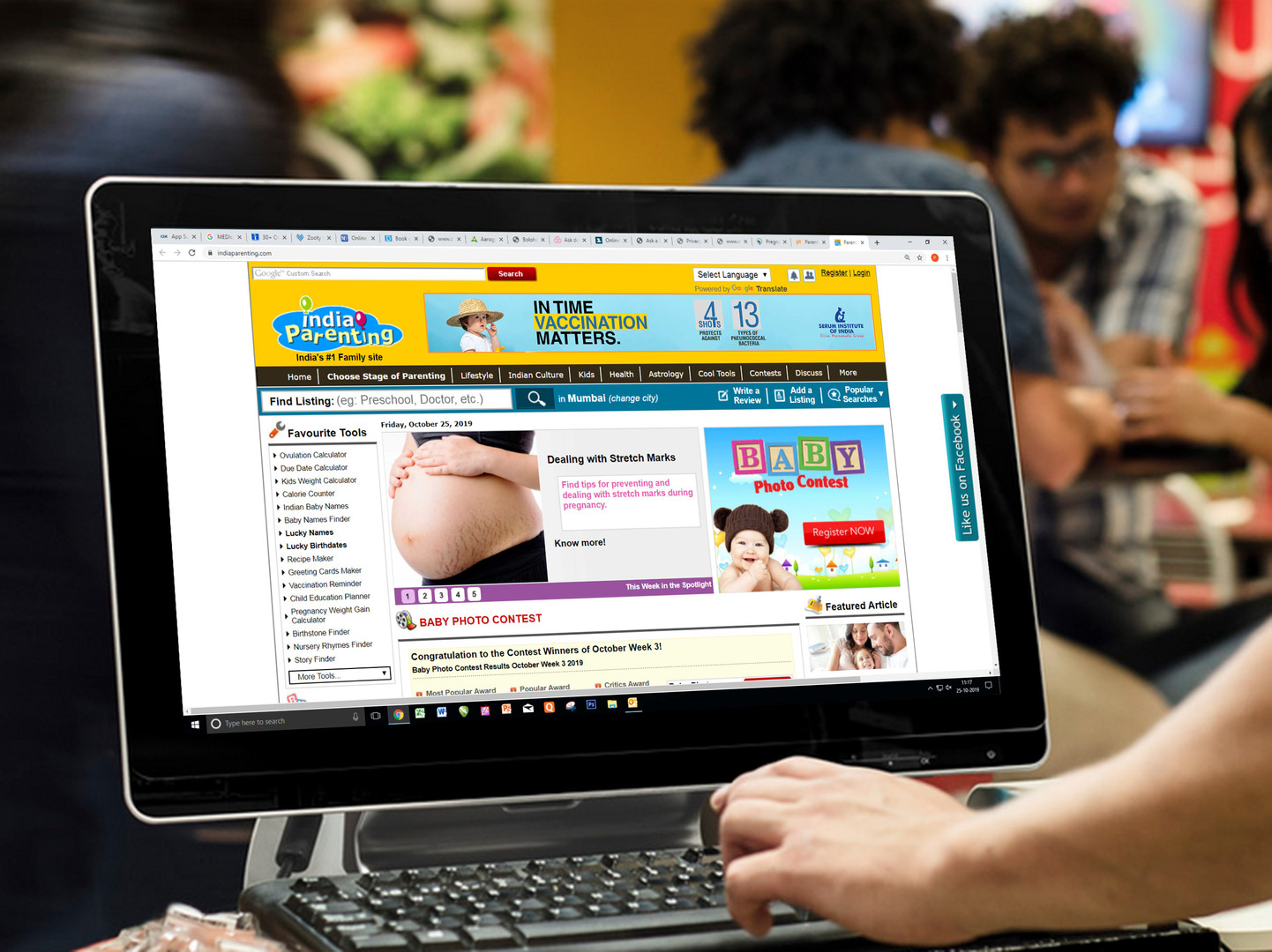 Web Banner on Medical Website 2