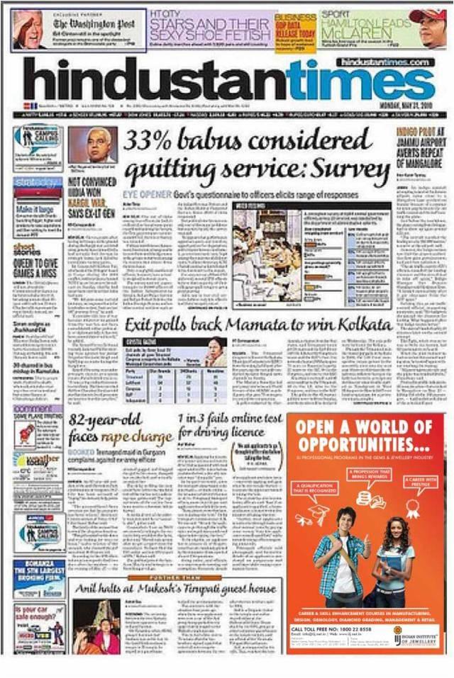 Newspaper Advertisement: Mockup