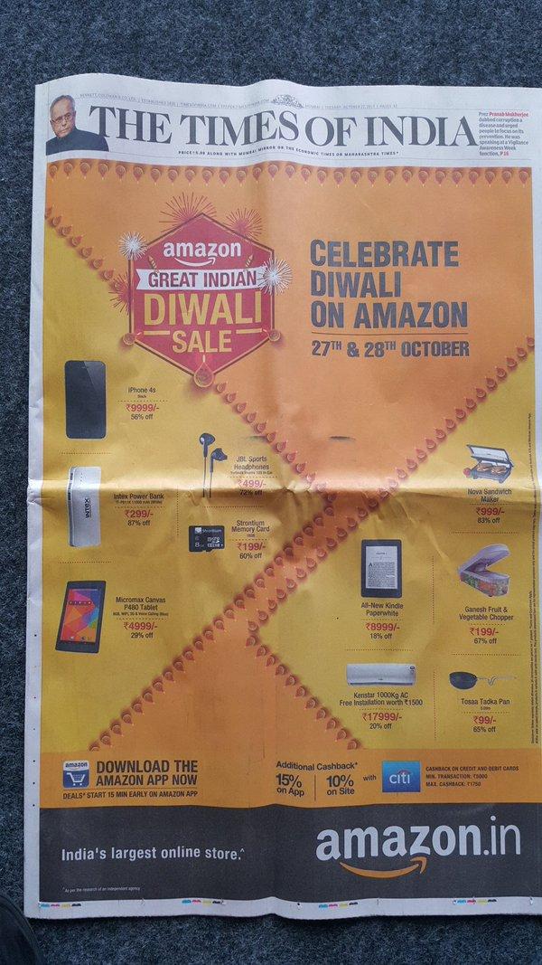 Amazon Diwali Ad