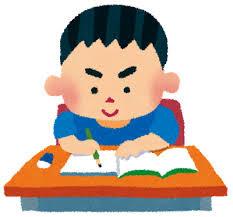 前期中間試験お疲れ様!