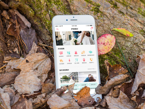 Eton Wedding App Design