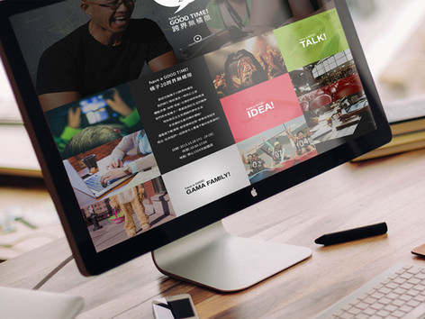 Gamania Web Design