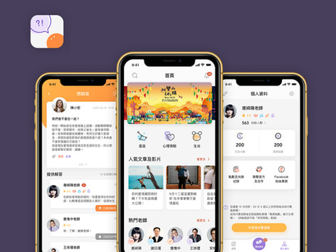 LuckyCC App Design