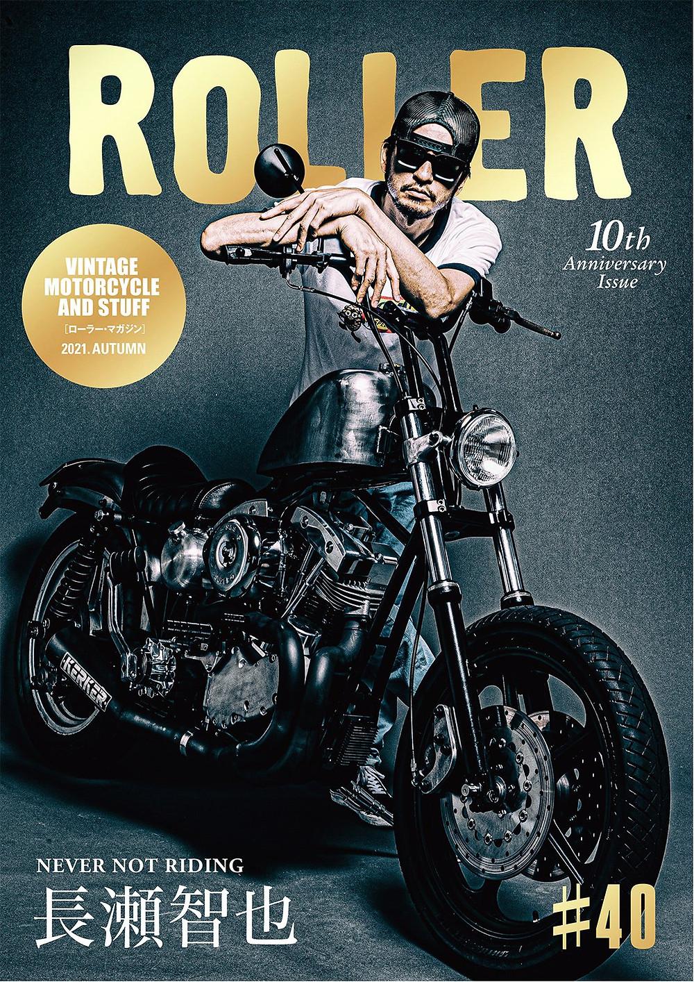 ROLLER MAGAZINE VOL.40 10th ANNIVERSARY ISSUE