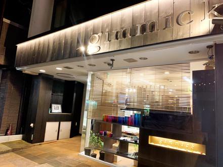 美容室ギミック尾山台本店
