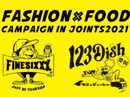 123DISH TRACK FOOD COLLABORATION CAMPAIGN