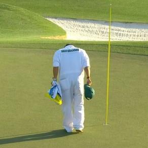 R.E.S.P.E.C.T that is what golf means to me!!