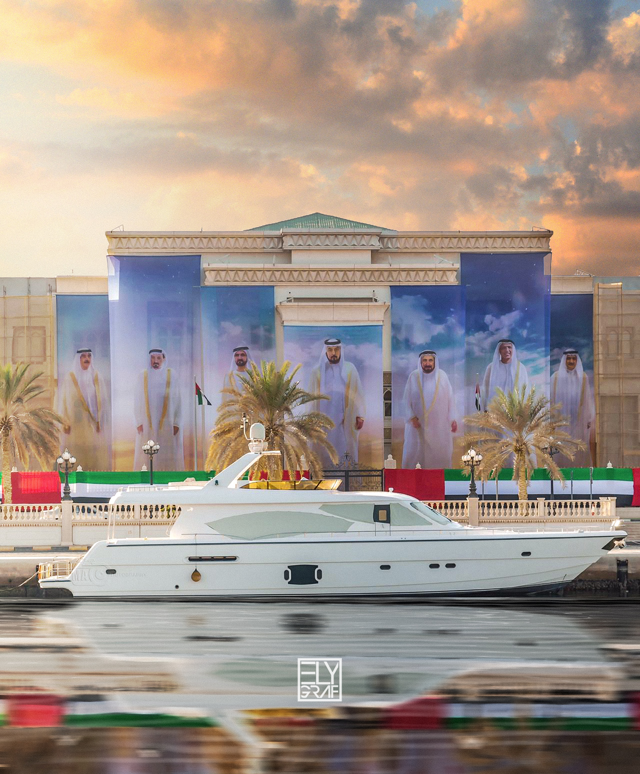 Portraits for UAE Sheikhs in Sharjah Gov