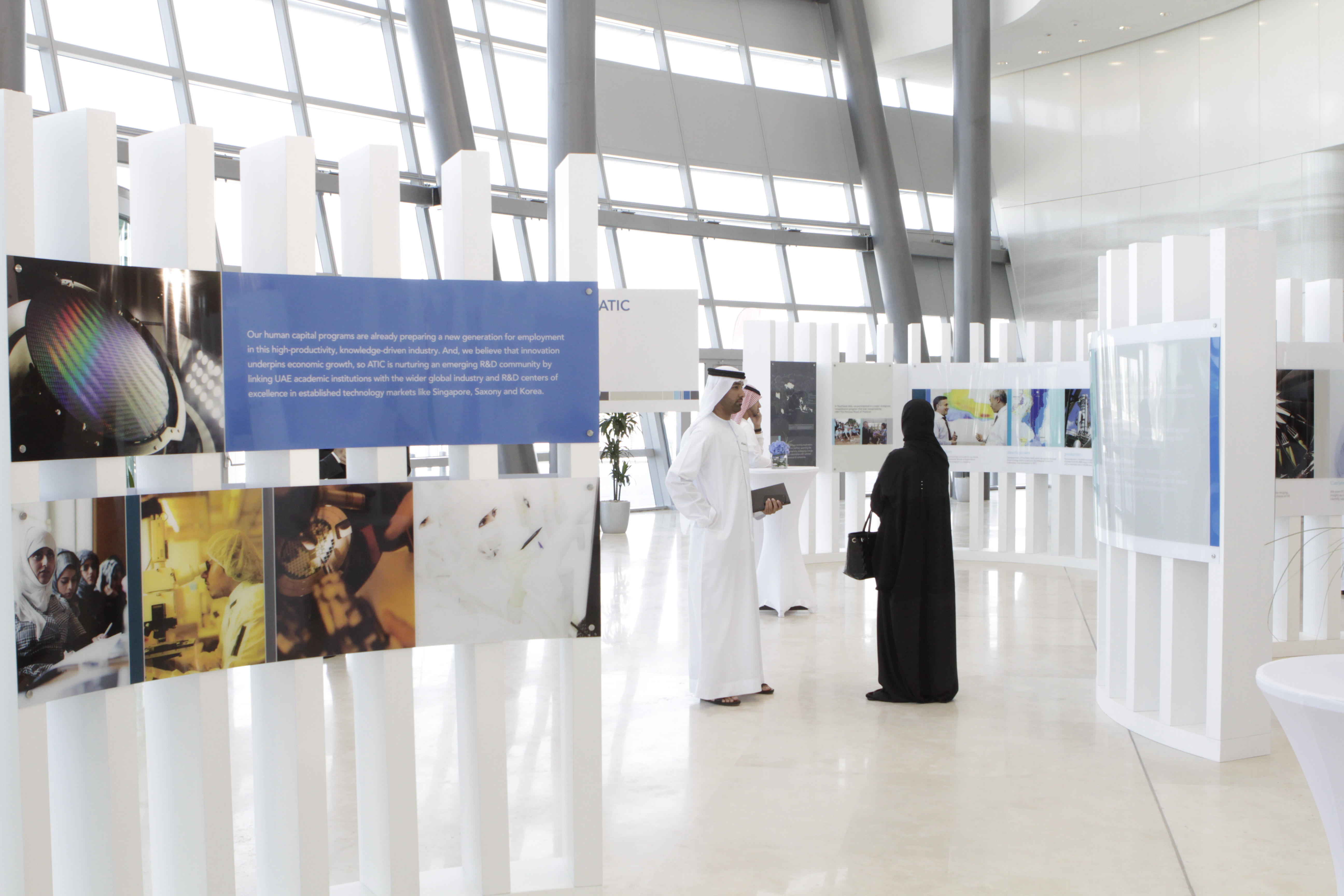 Mubadala Sectors Exhibition