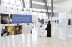 Mubadala Sectors Exhibition