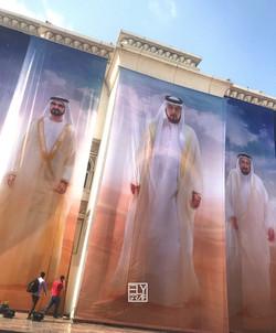 Portraits for UAE Sheikhs in Sharjah Gov