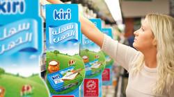 Kiri Supermarket POS