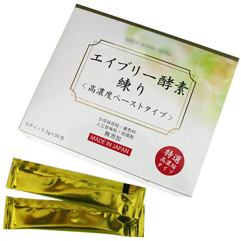Japanese Digestive Enzymes Made from Fermented Fruits