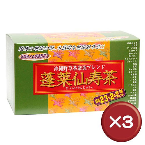 Bitter Melon Tea for Glycemic, Pancreatic Support from Okinawa Japan  25 Bags