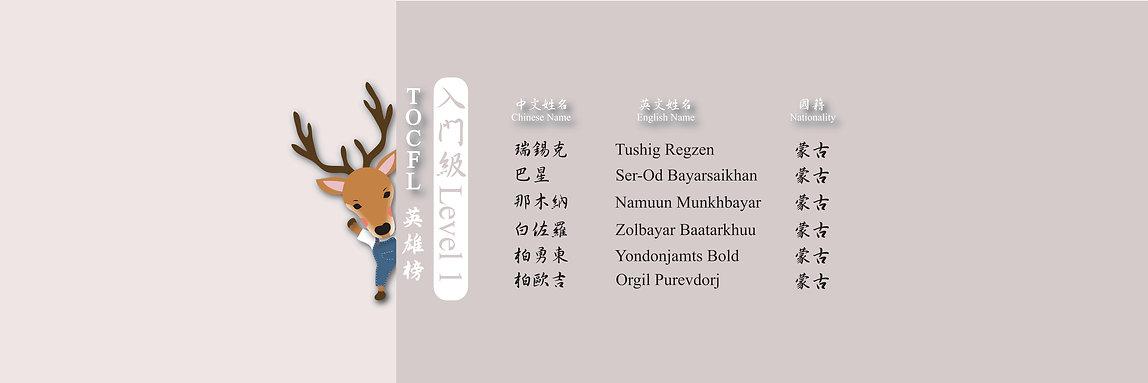 入門級 (A) banner_page-0001 (1).jpg
