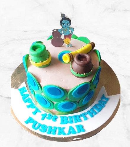 Little Kanha Birthday