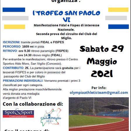 1° Trofeo San Paolo VI