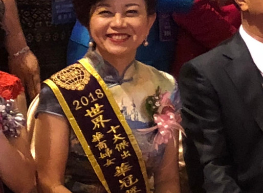 DSFederal CEO Sophia Parker receives business award in Taiwan