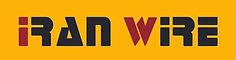 logo_iranwire.jpg