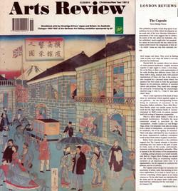 7  Arts Review, The capsule, London, 1991.jpg