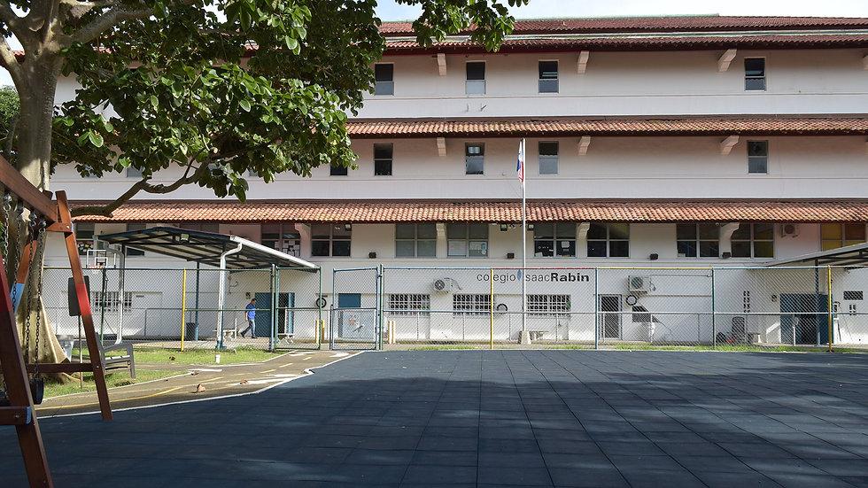Colegio de frente.JPG