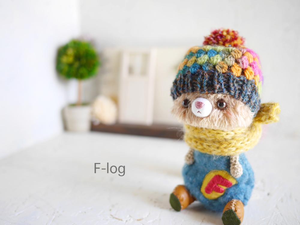 ニット帽:かわり編み